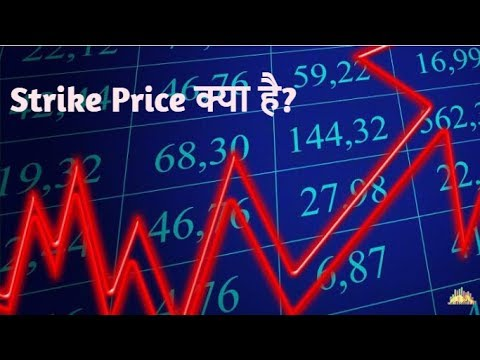 Strike price meaning in option trading
