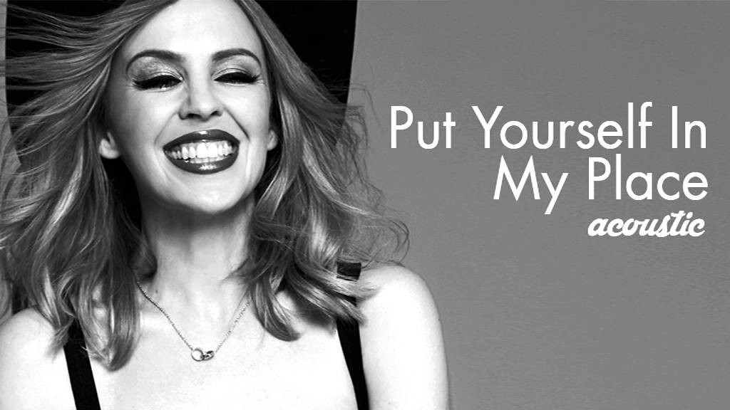 kylie-minogue-put-yourself-in-my-place-acoustic-kyliemoments