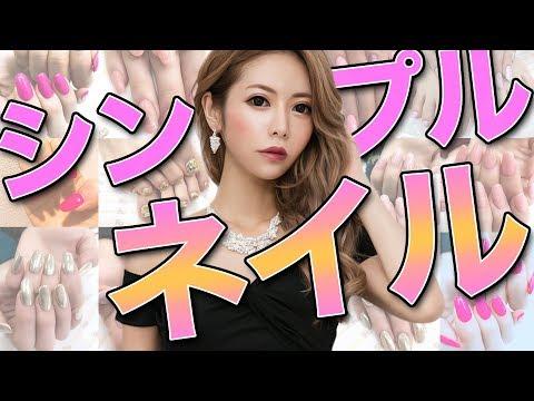 キャバ嬢の2018年上半期のネイル全て紹介!!