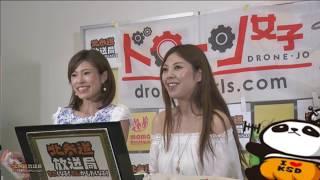 MC:渋沢一葉 アメブロ:http://ameblo.jp/shibusawaiyo ツイッター:htt...