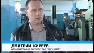 Газовый котёл Боринский ИШМА 12,5(, 2016-03-22T12:25:10.000Z)