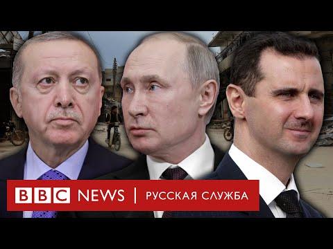Россия против Турции