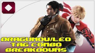 Tag Combo Breakdowns: Dragunov/Leo [TTT2]