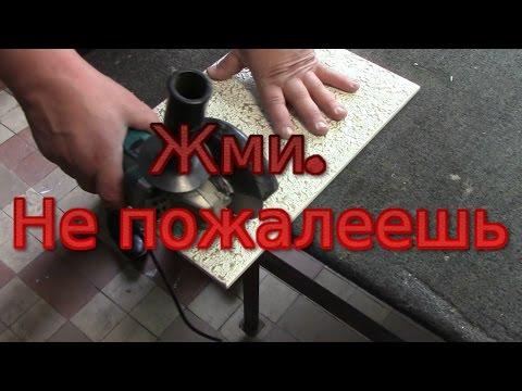 Мосп по оип тюрюков