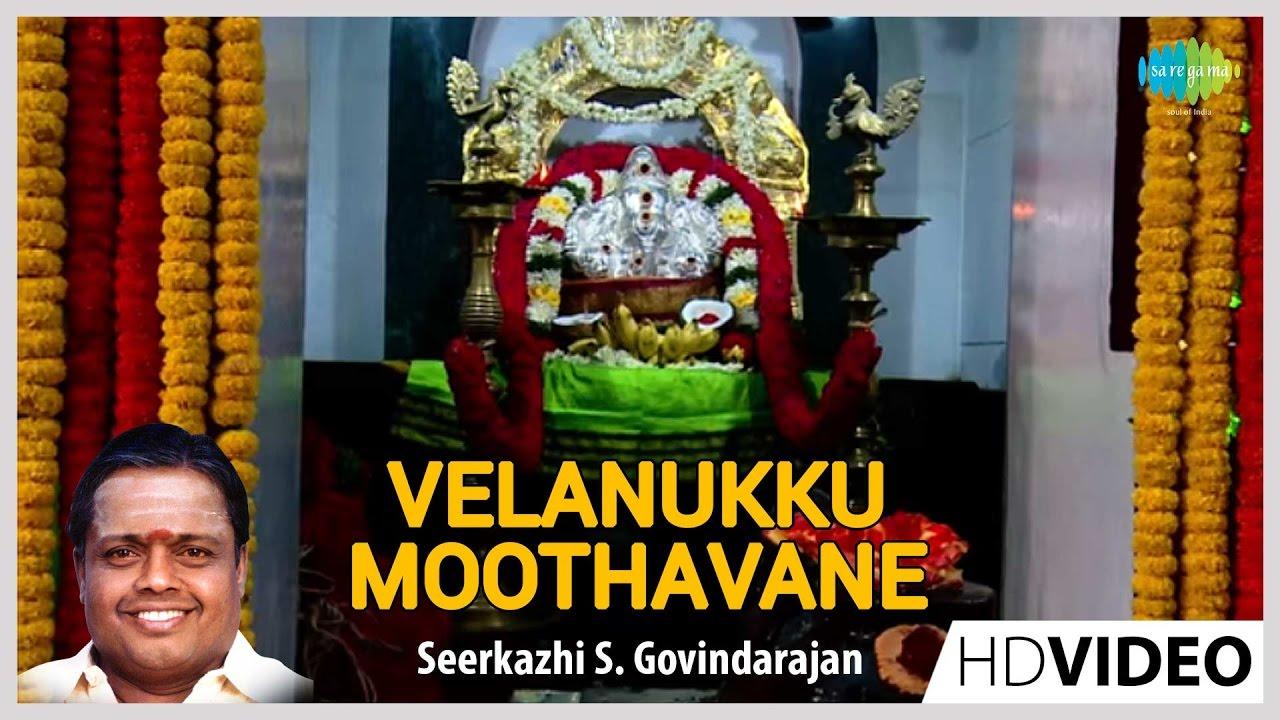 Abirami Andhadhi Seerkazhi Govindarajan Free Mp3 Download