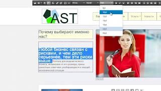 Начало работы на конструкторе сайтов 1С-UMI  (umi.ru). Урок 1