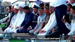 مصر العربية |  جمهورية تتارستان تنظم إفطارا رمضانيا لـ 5000 شخص