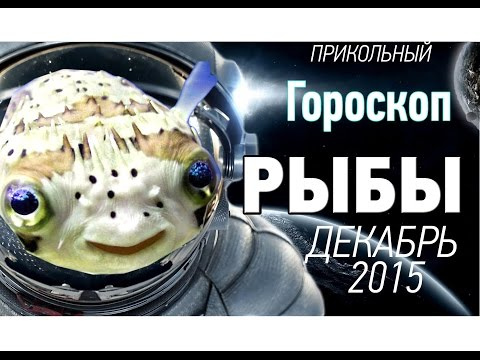 Гороскоп любовный - astro-