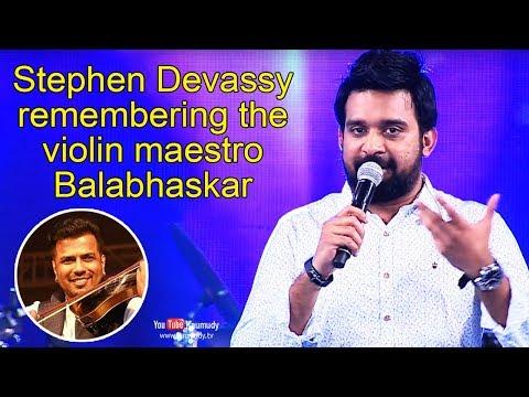 Stephen Devassy remembering the violin maestro Balabhaskar | Kaumudy TV