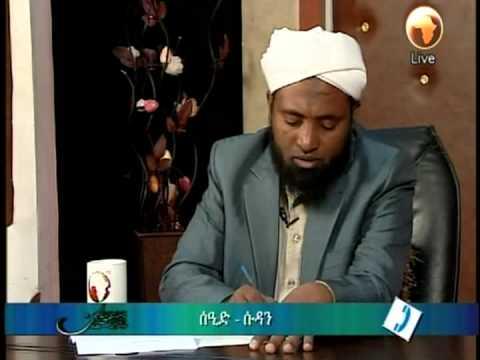 Africa TV-51 Alfatawa