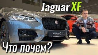 Обзор Jaguar XF 2019 в Украине
