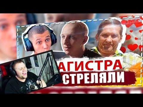 ББШКА И ОЧЕРЕДНОЙ ШЕДЕВР ПРО ЮТУБЕРОВ WARFACE! БУГА РЖЁТ thumbnail