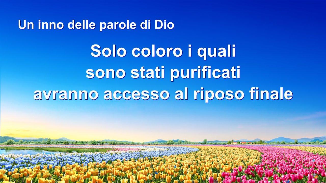Cantico cristiano 2020 - Solo coloro i quali sono stati purificati avranno accesso al riposo finale