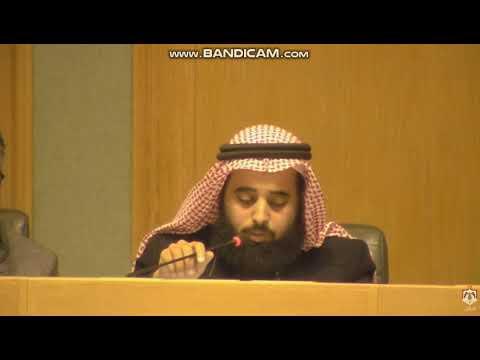 النائب محمد الرياطي: يجب تحويل تقرير الملكية الى النائب العام والا نكون شركاء في الفساد.  - نشر قبل 2 ساعة