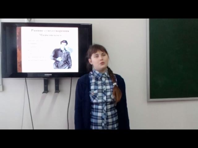 Изображение предпросмотра прочтения – АленаПойда читает отрывок изпроизведения «Тучкины штучки» В.В.Маяковского