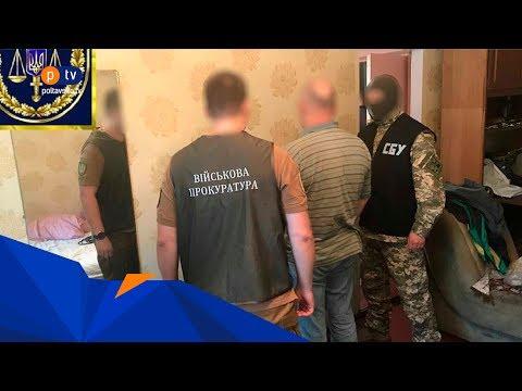 Полтавське ТБ: Завербованого кременчуківця, що працював для ФСБ, засудили на 12 років