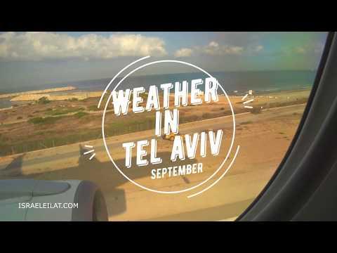 Weather In Israel - October 15 In Tel Aviv
