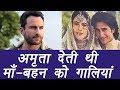 Saif Ali Khan REVEALS Amrita Singh ABUSED my Mother & Sister   FilmiBeat