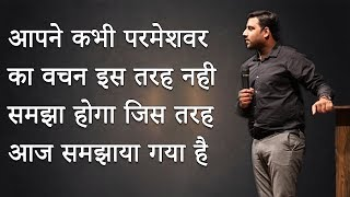 -Dont AfraidJesus Will Raise You-Must Watch This Video-Br Suraj