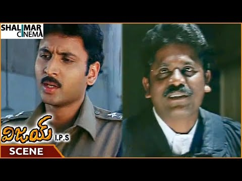 Vijay IPS Movie || Sumanth Fires On Lawyer For Not Having Justice || Sumanth || Shalimarcinema
