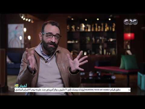 """عمرو سلامة يستعد لمسلسل """"ما وراء الطبيعة"""" للراحل أحمد خالد توفيق.. تعرف على التفاصيل  it's showtime"""