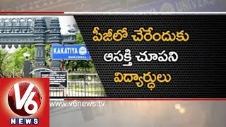 Lack of Interest in P.G Courses - Seats Unfilled in Kakatiya University, Warangal