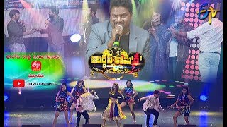 Jabardasth Come'Dhee' | 21st May 2020 | Exclusive on ETV Jabardasth YouTube | Sudheer,Aadhi,Pradheep
