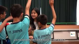 Publication Date: 2018-05-08 | Video Title:  玩無人機做飛機師 - 余振強紀念第二中學校長分享無人飛機S