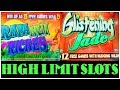 ★ HIGH LIMIT SLOTS ONLY ★ 17 MINUTES OF LIVE PLAY WITH BONUS ★
