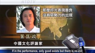 Chinese Communist Censorship Ends Domestic Cartoon Pleasant Goat