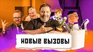 Бойцовский клуб Милонова / Разоблачения Рогозина / Новый русский язык / МИНАЕВ