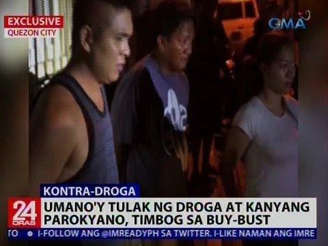 Exclusive: Umano'y tulak ng droga at kanyang parokyano, timbog sa buy-bust