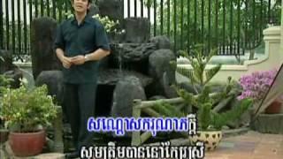 4U DVD 01 - Yaem SomOun - Ongkahrak Bessdoung