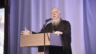 Протоиерей Димитрий Смирнов. Главный вопрос существования народа и государства в XXI веке