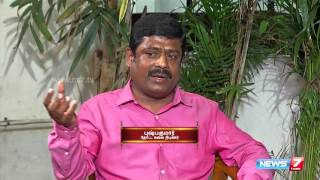 High technology and agriculture | Varaverpparai | News7 Tamil