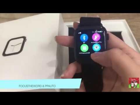 REVIEW&วิธีเชื่อมต่อนาฬิกาอัจฉริยะ【 FP5 】