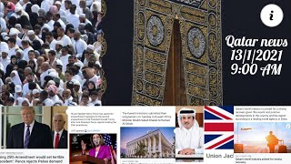Qatar News Today, After Lifting The Land, Air And Sea Blockade On Qatar, Citizens And Residents Are