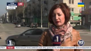 Граница Украины усиленно охраняется  Репортаж с сумской области  сюжет телеканала '112 Украина'(, 2014-03-28T11:25:01.000Z)