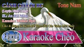 [Karaoke Chèo Minhdc Hpu] Cánh Cò Lời Ru (LNC) - Tone Nam - SL An Hải Minh