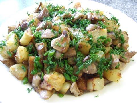 Жареная картошка с грибами  Рецепт жареной картошки с маслятами