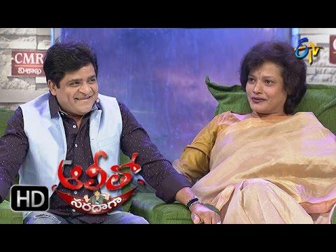 Alitho Saradagaa – Chit Chat Show – With Santha Kumari – 20th Mar