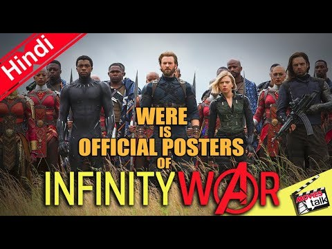 Avengers Infinity War New Image But Were Is Official Posters [Explained In Hindi]