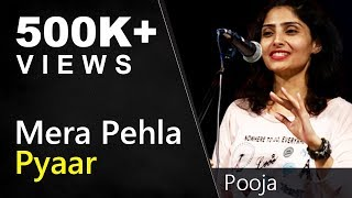 Mera Pehla Pyar- Best Love Story | Best Storytelling Hindi | Best Love Poem in Hindi by Pooja Gupta