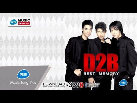 D2B BEST MEMORY : D2B [Official Music Long Play]