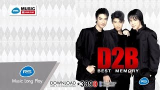 D2B BEST MEMORY : D2B [Official Music Long Play]