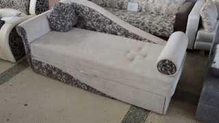 Диван Диана коллекции детских диванов в современном стиле от мебельной фабрики Алекс-Мебель(http://izymryd.com.ua ..., 2013-10-30T04:27:58.000Z)
