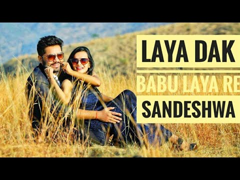 Laya Daak Babu Sandeshva Wedding Dance