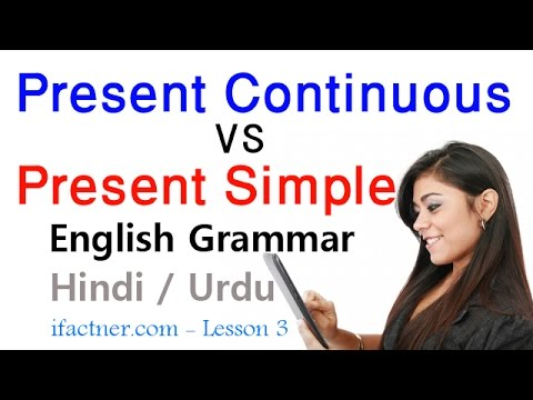 English grammar lessons for beginners in Hindi, Urdu : Present Simple ...