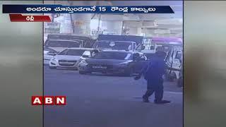 ఢిల్లీలో గ్యాంగ్ వార్ | Gang War Caught On Camera At Delhi's Rohini | ABN Telugu