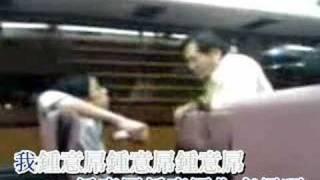 煞科featuring巴士阿叔 後生仔卡啦ok版